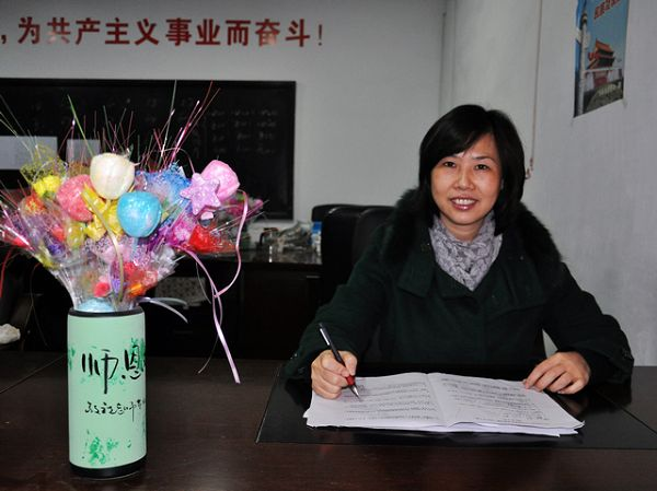 数学教师  石红梅