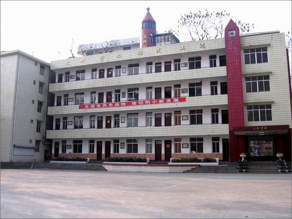 教学楼正景